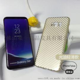 超薄光油碳纤维手机壳三星S8手机壳硬壳三星S8 plus 手机保护壳