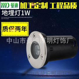 城市公园广场专业圆形1W/3W/5W/6W LED埋地灯 草坪灯 射灯