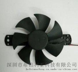 9015鞋櫃專用支架風扇