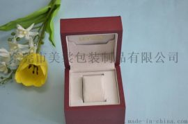 手表包裝盒 智慧手環盒 計數鍾表盒  數碼禮盒