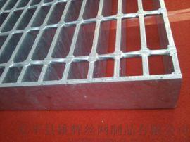 【诚信厂家】钢格板踏步板镀锌格栅板吊顶钢格板
