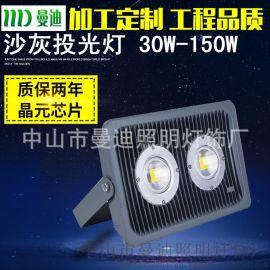 LED30-150W集成I投光灯 户外防水广告投射泛光灯隧道灯