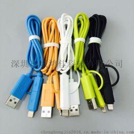 二合一充電數據線,手機平板數據線 手機平板通用二合一數據線 1M手機充電線