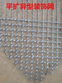 供应幕墙用316L不锈钢轧花装饰网