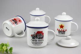 水杯陶瓷马克杯陶瓷杯带盖复古杯子茶缸怀旧经典定制创意搪瓷杯