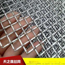 专业批发 养猪轧花网 不锈钢扎花网 镀锌轧花网 量大从优