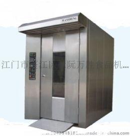 萬勝米餅烤爐WX-2005