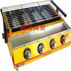 供应烧烤炉自动翻转烧烤炉无烟烧烤炉