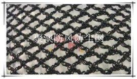 聚乙烯防尘网