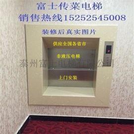 常州市富士牌 传菜电梯 餐梯 升降电梯 销售15252545008刘经理
