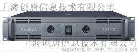 ����Ӣ��SYRIOUS���� LB1200  ��v•����:300W/8��  ��Ʒ��؛