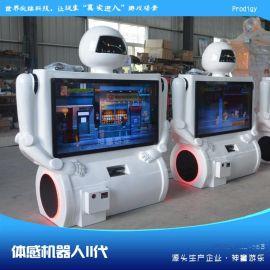 神童机器人体感机儿童乐园科技互动体感机