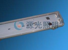 透明罩三防支架|乳白罩三防支架|LED三防支架