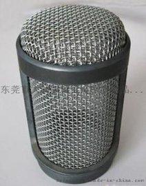 手机K歌无线麦克风编织网罩找东莞福曜五金