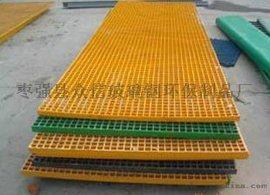 供应优质玻璃钢格栅 聚酯格栅板