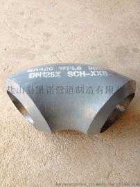 专于质 厂家直供厚壁弯头 1倍弯头 高压弯头SA420 5吋XXS SR弯头