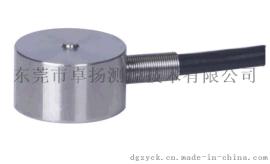 微型传感器 钮扣式传感器 超小型传感器 工业设备用传感器生产厂家