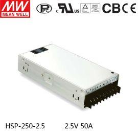 明緯電源 HSP-250-2.5最適合LED彩色大屏顯示器應用