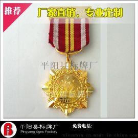 奖章设计定制 奖章定制 表彰奖章