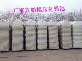 化粪池厂家,化粪池价格,玻璃钢化粪池