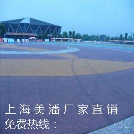 上海透水路面/浙江透水混凝土/江苏透水地坪/安徽海绵城市建设