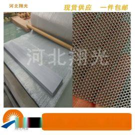 宿州小區鋁板窗紗網價格   嘉興噴塑鋁板窗紗網批發