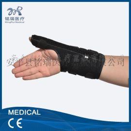 厂家直销批发拇指关节护套扭伤关节炎筋膜炎关节松脱可替石膏