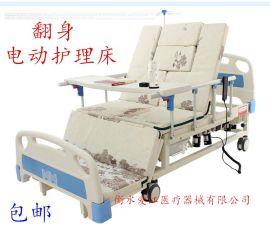 护理床家用多功能 电动护理床病床 大小便瘫痪床