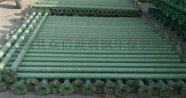 农田灌溉井水管道玻璃钢厂家