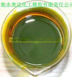 专业供应优质新疆克拉玛依橡胶油   橡胶油