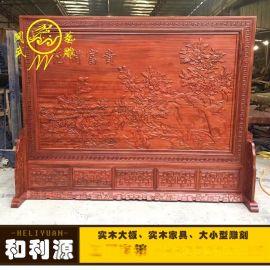 和利源巴花实木古典中式家具花开富贵屏双面雕花落地屏风座屏隔断