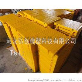 BNM-20 聚氨酯板 聚氨酯棒 弹性块 售后保证