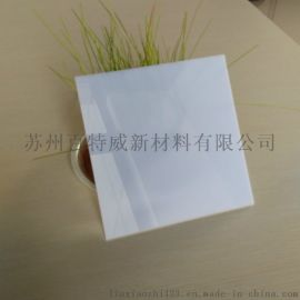 乳白PC板1.5-8.0mm 大量库存 可来电订购