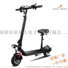 8寸電動滑板車成人代步車平衡車兩輪成人兒童滑板車便攜鋰電車