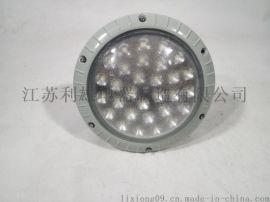 吊装LED防爆投光灯变电站LED防爆投光灯防眩防爆泛光灯100W
