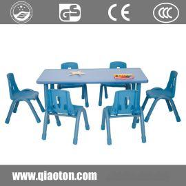 巧童QT502儿童塑料椅子幼儿园桌椅