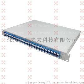 恒通未来有热TAWG阵列波导光栅波分复用器