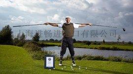 上海高爾夫球杆進口報關代理飛機運輸