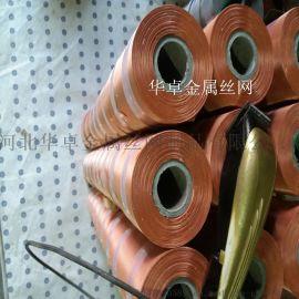 河北安平厂家热销 铜网 紫铜网裁条 紫铜网分切 屏蔽电磁微波紫铜条