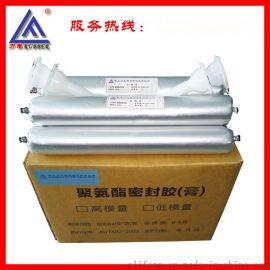 单组份 低模量 高模量聚聚氨酯建筑密封胶