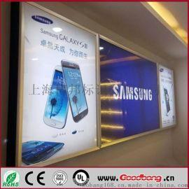 地鐵站廣告燈箱制作 方形led超薄燈箱 亞克力吸塑燈箱廣告標識 上海廠家制造 批量免費打樣