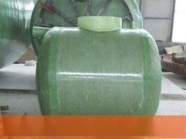 昱诚 玻璃钢化粪池  优质化粪池批发  化粪池最低价格