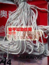 F4绳子-中国制造网
