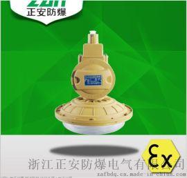 厂家直销SBD1102-YQL40免维护节能防爆灯