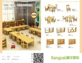 直销实木儿童课桌椅套装组合学习桌椅 幼儿园桌子批发六人桌