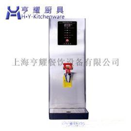 奶茶吧开水机价格, 咖啡吧台开水器, 上海开水机批发, 餐厅厨房大型开水机