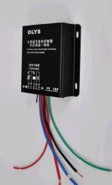 奧林斯科技STC10-LED太陽能路燈控制器,升壓型恆流控制一體機,廠家直銷