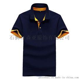新款男士拼接短袖POLO衫 韩版男士时尚短袖 石狮服装批发 男式T恤衫