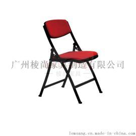 广州培训椅 折叠培训椅塑料培训椅 学校培训椅培训椅价格