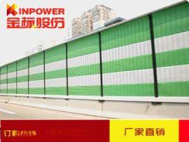道路声屏障制造厂商 镀锌板百叶声屏障 铝合金板声屏障吸声板
